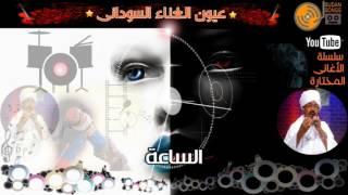 تحميل اغاني على إبراهيم (اللحو) - مختارات | سلسلة مختارات من أغانى فنان MP3