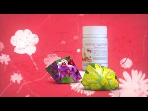 Лямблии симптомы и лечение и причины