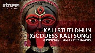 Kali Stuti Dhun Goddess by Rattan Mohan Sharma  Shruti Vishwakarma