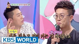 Man keeps car heater on in midsummer with his young sons in the car. [Hello Counselor / 2017.08.14]