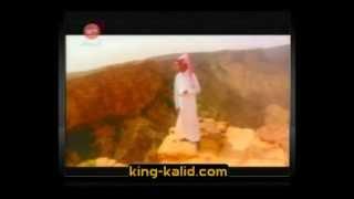 تحميل و مشاهدة يا عطاشا - خالد عبد الرحمن MP3
