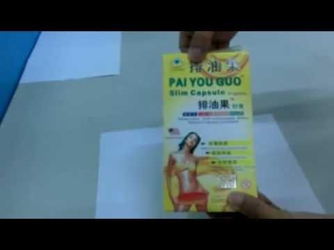 Pagbaba ng timbang bago ang tag-araw na programa