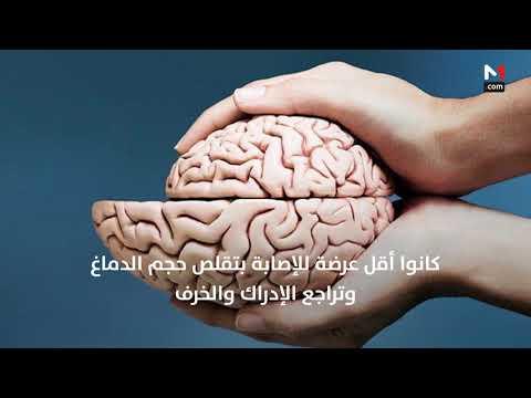 العرب اليوم - شاهد: التحكم في ضغط الدم يقي المصابين بهذا المرض المزمن من الإصابة بالخرف