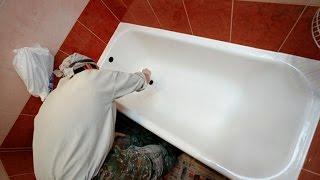 реставрація ванн відреставрувати ванну Київ ціни
