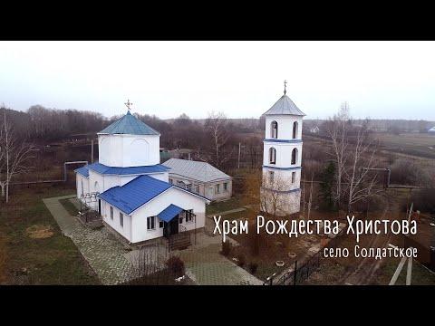 "Телестудия ""Летопись"" г. Старый Оскол 06.01.2020"