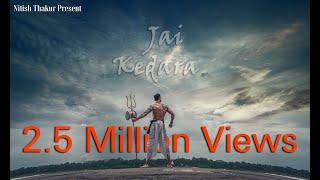 Jai Jai Kedara Amitabh Bachchan, Arijit Singh | Maheshwar | Ujjain | Nitish Thakur Photography