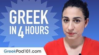 Learn Greek in 4 Hours - ALL the Greek Basics You Need