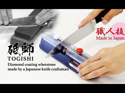 Japanese Knife Sharpener ''TOGISHI''