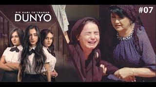Bir kami to'lmagan dunyo (o'zbek serial) | Бир ками тўлмаган дунё (узбек сериал) 7-qism