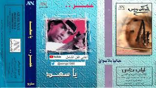 تحميل اغاني عمر عبداللات : لاتهجريني توه الجرح ماطاب 1993 MP3
