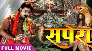 Sapera Pawan Singh Bhojpuri Superhit Action Film 2020