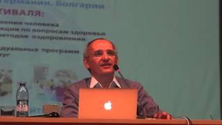 Торсунов О.Г., Челябинск (04.11.2013) - 00059