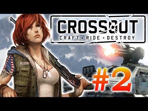 Crossout - #2 - 3 уровень и много всего