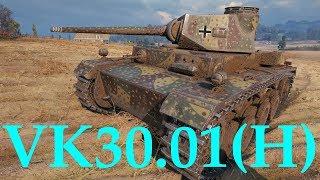 【WoT:VK 30.01(H)】ゆっくり実況でおくる戦車戦Part421 byアラモンド
