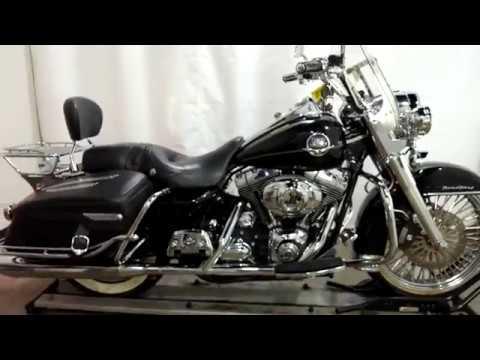 2008 Harley-Davidson Road King® in Eden Prairie, Minnesota - Video 1