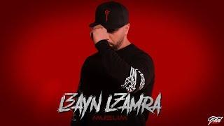 Muslim - L3ayn L7amra (Official Lyrics Video 2017) | مسلم ـ العين الحمرا