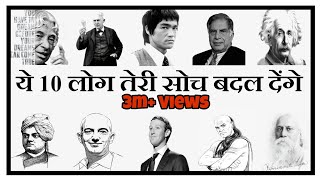 best inspirational quotes in hindi motivational quotes in hindi by Back To The Life