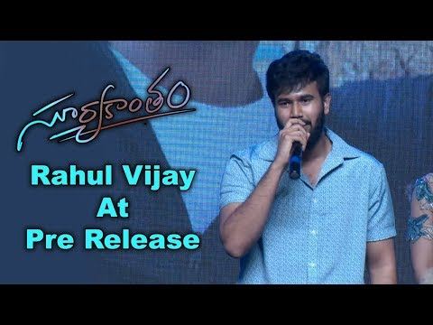 Rahul Vijay At SuryaKantham Movie Pre Release Event