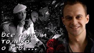 """Песня 💔""""Я всегда рядом""""💔 Алексей Комашко➷ ❤ ➹"""