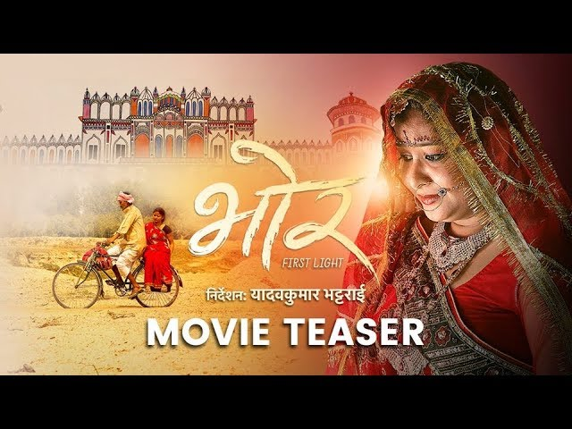 Thumnail of BHOR - New Nepali Movie Official Teaser