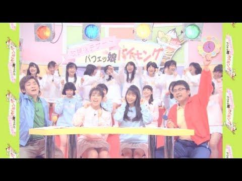 『ひな壇では僕の魅力は生きないんだ』 PV ( #NMB48 -難波鉄砲隊其之参)