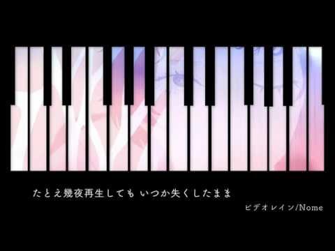 ビデオレイン / KAITO V3 巡音ルカV4X Original