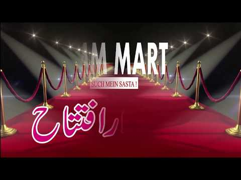 Download Lal Lal Kurti Video 3GP Mp4 FLV HD Mp3 Download - TubeGana Com