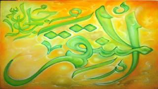 99 Names Attributes Qualities Allah Swt Asma Ul Husna 75 Al