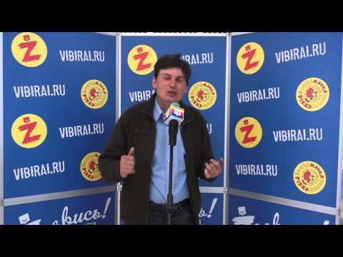 Иван Желомский, 28 лет