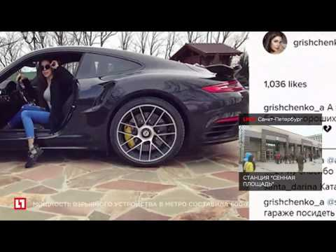 В Сети высмеяли дочь экс-главы Саратова за фото Porsche и жалобы на дороги