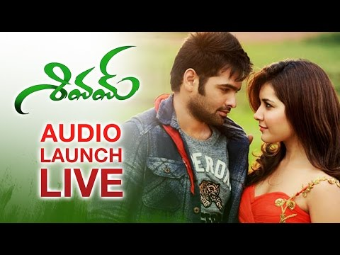 Shivam Movie Audio Launch