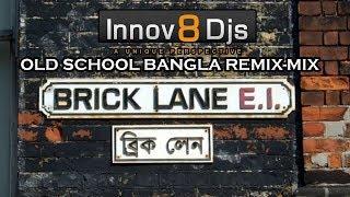 Old School Bangla Remix - Mix | Innov8 Djs | 2019 Bengali mix | Bangladeshi Wedding Dj