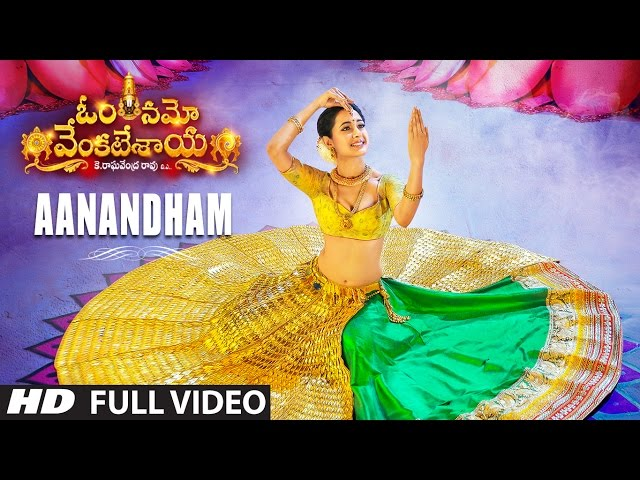 Aanandham Full Video Song | Om Namo Venkatesaya Movie Songs | Nagarjuna