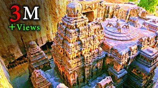 Rockcut Kailasa Temple in Ellora Caves - Mindblowing Alien Technology