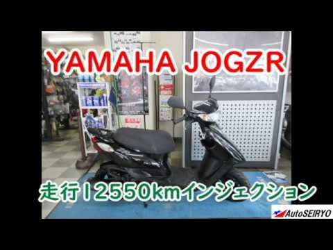 ジョグZR/ヤマハ 50cc 兵庫県 オートセイリョウ池上店