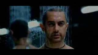 GHAJINI THEATRICAL TRAILER EXCLUSIVE