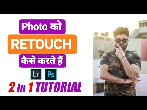 How to RETOUCH Photos | Lightroom and Photoshop Tutorial | Mobile + Computer