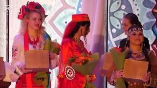 «Этно-красавицы 2019» | Новости сегодня | Происшествия | Масс Медиа