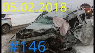 05 02 2018 Подборка аварий и дтп #146 февраль