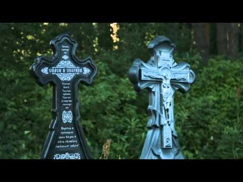 Церковь пресвятой троицы йошкар-олы