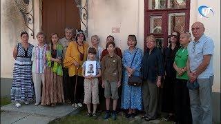 В Кремле увековечили память искусствоведа Бориса Шевякова