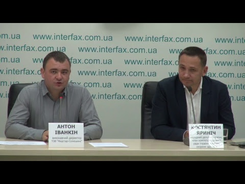 Interfax-Ukraine to host press conference on introduction of telemedicine, tele-radiological technologies in diagnosis of cancer diseases in Kirovohrad region