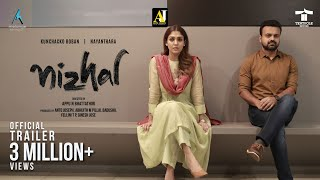 Nizhal - Official Trailer