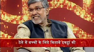 Zindagi Live Returns- Nobel Prize Winner Kailash Satyarthi - On 25th Feb 2017