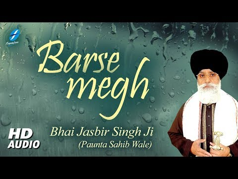 Barse Megh - Bhai Jasbir Singh Ji Paunta Sahib Wale | Sawan Shabad Kirtan | Shabad 2018