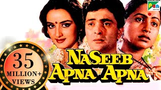 Naseeb Apna Apna | Full Hindi Movie | Rishi Kapoor, Farah Naaz, Amrish Puri, Raadhika - Download this Video in MP3, M4A, WEBM, MP4, 3GP