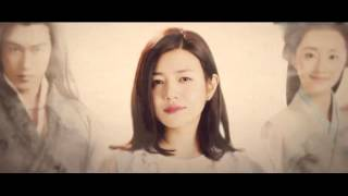 The Legend of Qin《秦时明月》 - Michelle Chen : 陳妍希 - ADS Promo