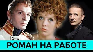 """""""Раскрывая тайны звезд"""": Роман на работе - Москва 24"""