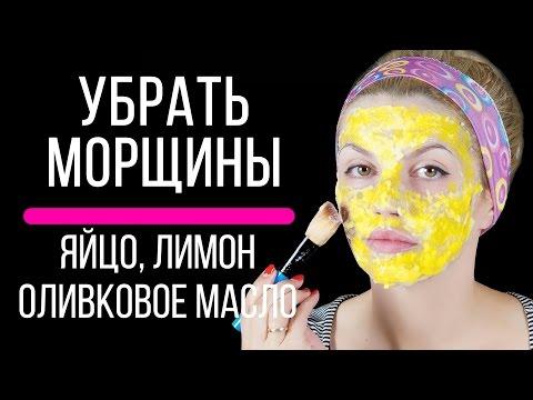 Можно использовать тканевые маски для лица повторно