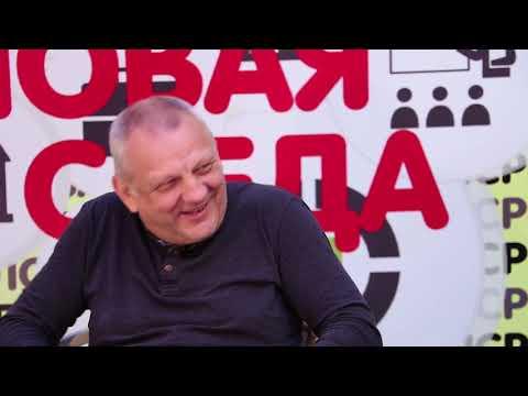 24.10.2018 Деловая среда # Николай Рассадин